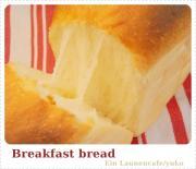 手ごねパン大好き♪