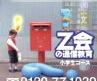 Z会 小学講座