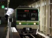鉄道ブログ