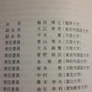 ハングル検定3級