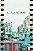 LUBITEL 166+ で撮った写真