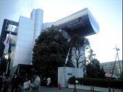 東京工業大学(東工大)