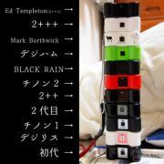 デジタルハリネズミ - DIGITAL HARINEZUMI