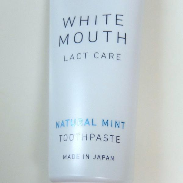 白い歯を保つケアに関する内容
