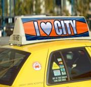 都市を語ろう!