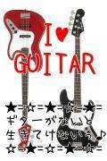 ギターやってる人*やりたい人*カモーン↑
