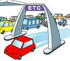 ETC,Electronic Toll Collection System