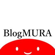 にほんブログ村の話題