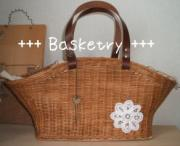 +++ Basketry +++