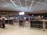 成田空港(闘争)問題〜どうする国際線