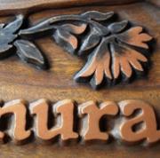 木の表札・ウェルカムボード