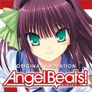 AngelBeats(エンジェルビート)好き集まれ