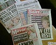 話題豊富にさせる新聞ニュース記事