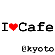 I Love Cafe @kyoto(京都カフェ)