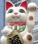 名古屋大須