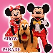 TDR ショー&パレード