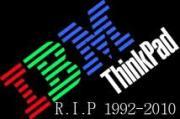 ノートパソコン ThinkPad (シンクパッド)