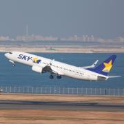 エア・ドゥ <<新規航空会社>> スカイマーク