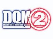 ドラゴンクエストモンスターズジョーカー2