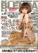 BLENDA☆ブレンダ系ファッションが好き!