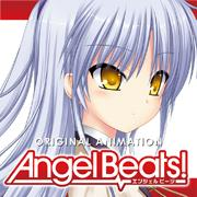 麻枝准☆AngelBeats!☆