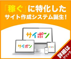 あなたblogランキング◆コミュニティ☆彡