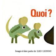 レオ・レオニの絵本