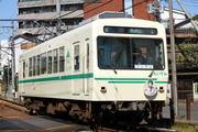 鉄道・列車