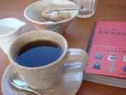 珈琲・紅茶・お茶