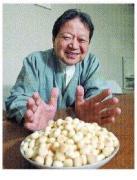 投資の神様、竹田和平氏