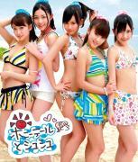 AKB48 最新情報