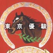 優駿牝馬(オークス) GI