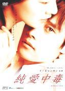 韓国映画DVD
