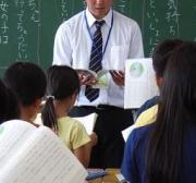 先生・教師