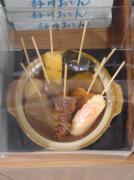 静岡県のB級グルメ「静岡おでん」