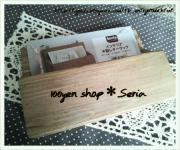 100円shop*セリア(Seria)
