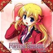 FORTUNE ARTERIAL -赤い約束-