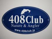 管理釣り場 408Club