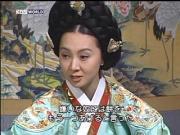 韓国歴史ドラマ「王と妃」を語る