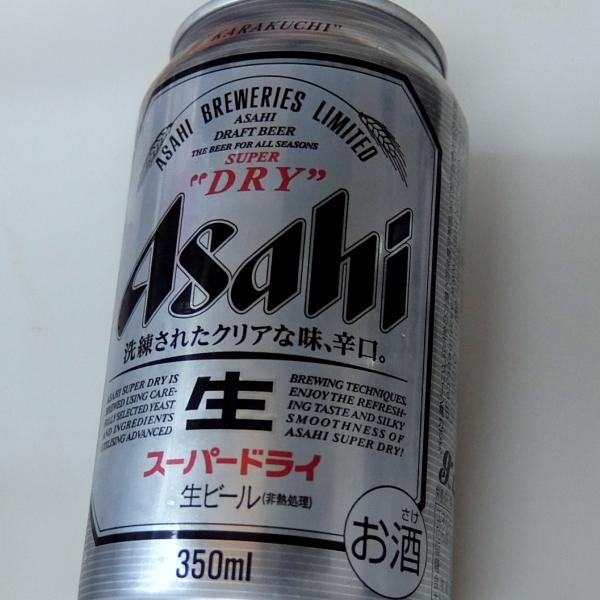 2502:アサヒビール