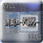 3711:創通エージェンシー