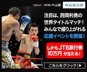 ネットライブ配信.socialview-ボクシング