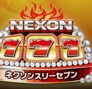 NEXON777