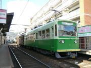 嵐電  (京福電気鉄道)