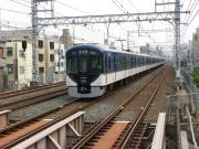 みんなの京阪電車