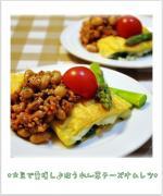 ☆健康!朝ごはん献立&レシピ☆
