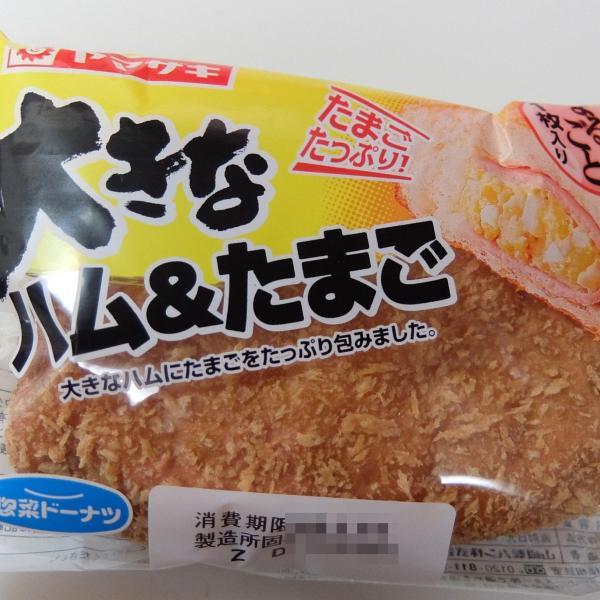 ヤマザキ(山崎製パン)