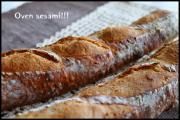 ガスオーブンで パン・お菓子・バゲット!