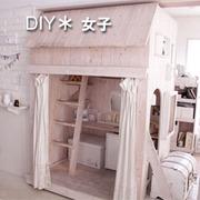 *DIY女子*