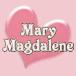 メアリーマグダレン